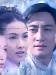 【逍遥】《倚天屠龙记》2001经典故事解说