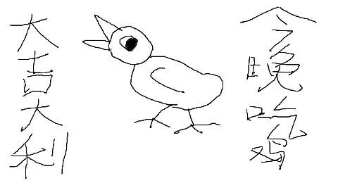 【森狼比利】菜鸟如何正确的吃鸡