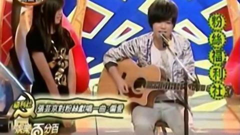 【现场】张芸京自弹自唱演唱《偏爱》演唱沉静婉转又充满爆发力