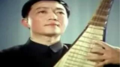 刘德海大师琵琶独奏《十面埋伏》