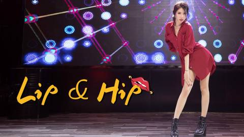 【鹿青元】泫雅 - Lip&Hip (舞台翻跳版 / P2竖屏测试)