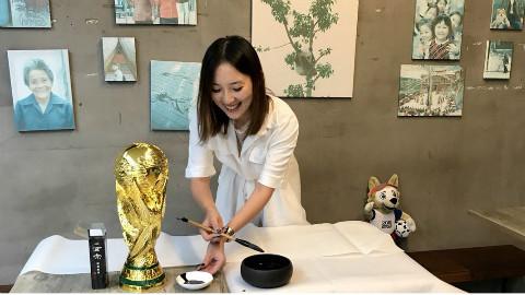 书话世界杯 第一期:足球