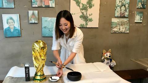 《书话世界杯》第二期:世界杯