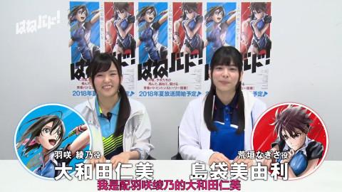 【7月/轻羽飞扬】特别节目「MORIBAD!」(中文)