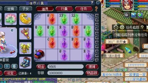 梦幻西游:老王这次开瓶子有点假,15个紫色瓶子,还有高7高8!