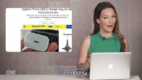 iphonex廉价版曝光更多细节