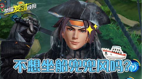荣耀发财快报,新英雄孙策免费获取,竟自带300护甲?还能在王者峡谷玩漂移