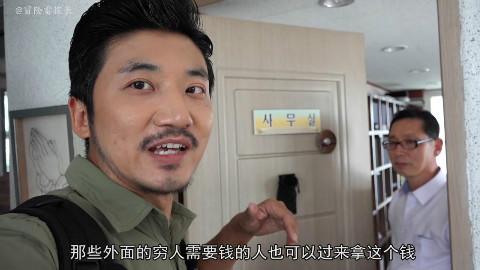古时候韩国的有钱人会在门上会掏一个洞,真相竟然是为了这些人!