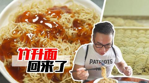 【品城记】广州︱一家20几平方的小店竟然上了必比登推荐,原因无它,就是好吃啊!