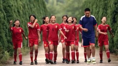 中国女足成长记《铿锵玫瑰》