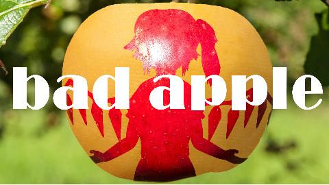 你在真的苹果上看过bad apple吗?