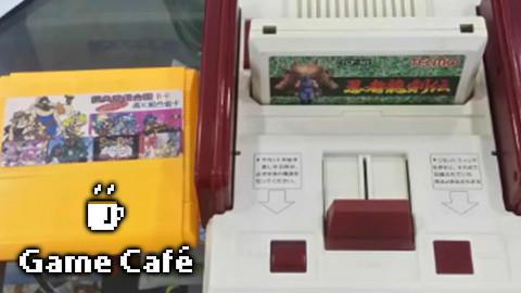 【游戏咖啡馆】正版红白机可以实现矛盾键?