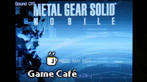 【游戏咖啡馆】那些童年玩过的手机游戏—下篇