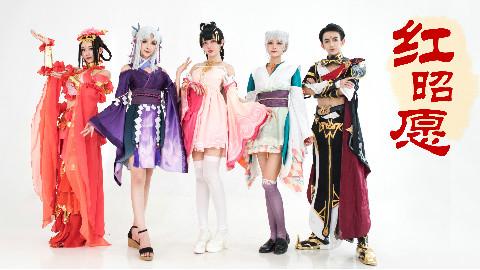 【波利花菜园】——【红昭愿】云裳羽衣.剑网叁