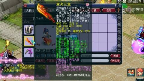 梦幻西游:远洋君展示自己新玩的59无级别号,带150级无级别刀!