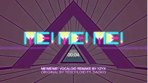 【MIKU VY1 GUMI】 ME!ME!ME!  (中文字幕)【Vocaloid Remake】