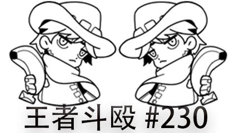 [MMR 2909]快速看完一局韩服王者斗殴局#230 Khan,Tarzan,Maple,SofM