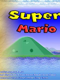 【干脆面字幕解说】Super Mario Forever 2014 DX合集
