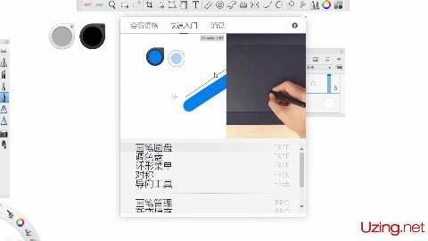 Autodesk Sketchbook Pro8.5基础教程|SKB图层运用