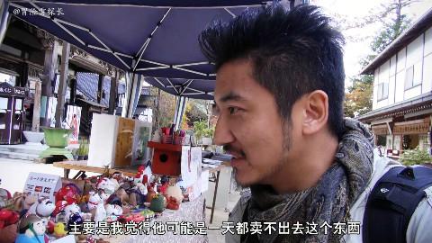 雷探长日本逛街,得知是中国人,想拍照竟被要求先买东西!