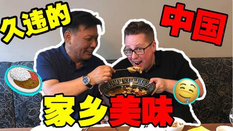 【阿福日记】一边看770年历史的欧洲建筑,一边吃正宗的中国菜!