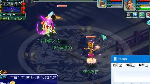 梦幻西游:花果山PK遇到套路大唐,当头一棒0点血,护盾都破不掉