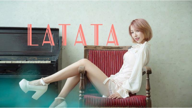 【PP酱】 LATATA