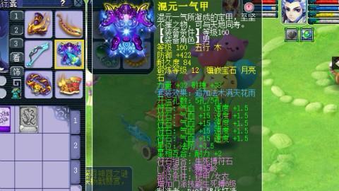 梦幻西游:老王估价展示一个1177亿经验的化圣九层狮驼岭!