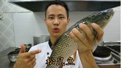 """厨师长教大家:""""松鼠鱼""""的家常做法,酸甜可口,先收藏了"""