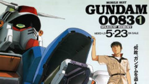 【超清】机动战士高达0083 全集日语中字+SP+OPED