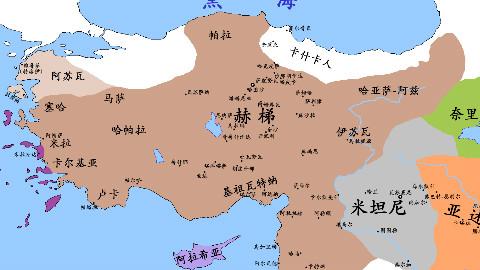 【史图馆】赫梯历史地图