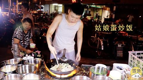 谁说女子不如男!南京30岁姑娘深夜做炒饭,颠勺快炒,到凌晨2点