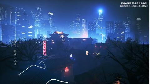 国产VR游戏《弥漫》CG公布,华夏民族共同对抗灾难。