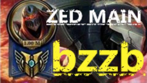 感受来自国服第一劫BZZB(包子)的暗影刺杀(第二期)