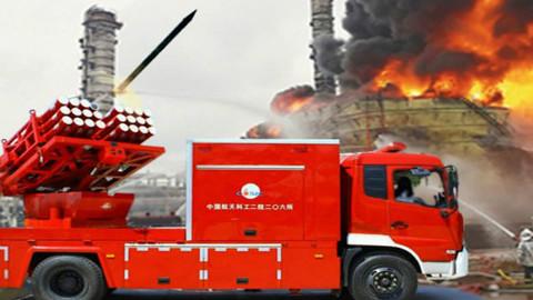 """中国这款""""灭火导弹""""有多猛?一次发射24枚,扑灭300米高楼大火"""
