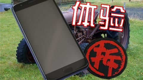 【硬极客】实测拼多多上498元买的手机到底是个啥玩意??