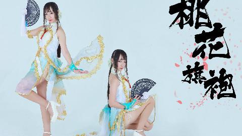 【二爷】❀桃花旗袍❀入驻a站啦!