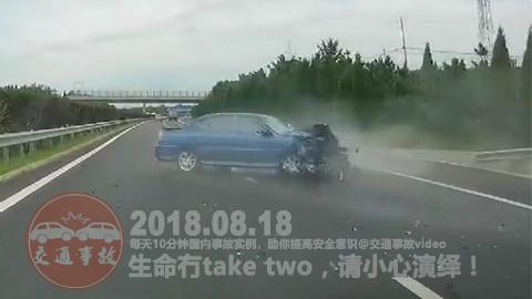 中国交通事故合集20180818:每天10分钟国内车祸实例,助你提高安全意识!