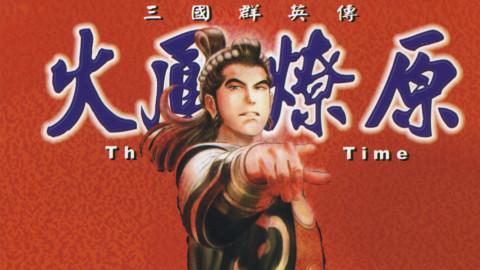【清风】火凤燎原第十二期 黑暗兵法