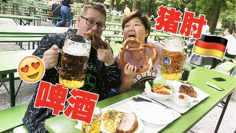 【阿福日记】我们在德国举办了一个私人定制的慕尼黑啤酒节!
