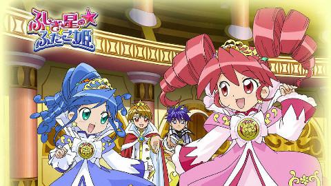 【2005】双子星公主/不可思议星球的双胞胎公主 第二季 全51集【国语】