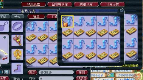 梦幻西游:鱼岛李总的百亿150级装备鉴定,点到手发酸,一次看个够