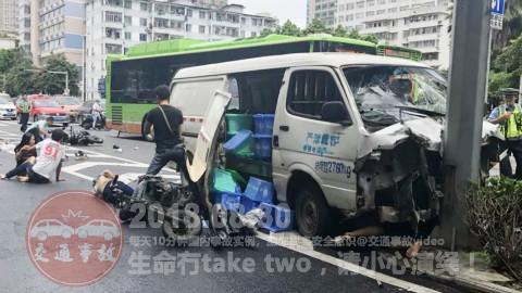 中国交通事故合集20180830:每天10分钟国内车祸实例,助你提高安全意识!
