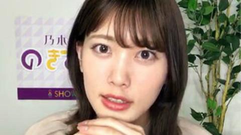 【鸡盒坂46】 180822 乃木坂46 SHOWROOM 伊藤純奈