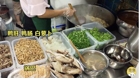 南京鸭血粉丝汤,10点就排队!一碗12元,顾客都端碗坐马路边上吃