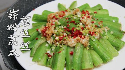 丝瓜怎么做最好吃?秘制做法,一看就会,颜色好看又有食欲!