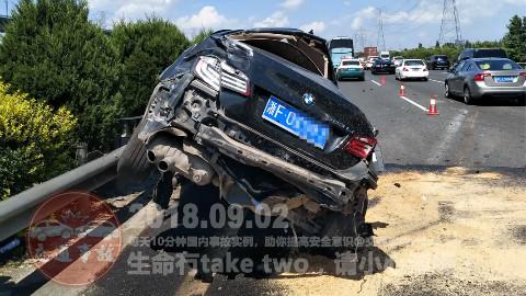 中国交通事故合集20180902:每天10分钟国内车祸实例,助你提高安全意识!