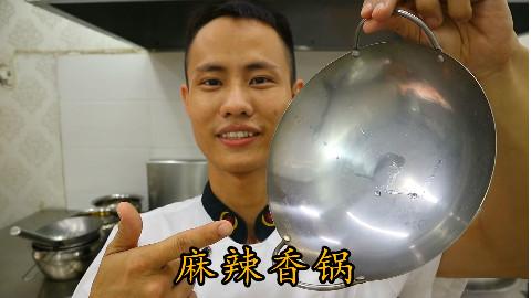 """厨师长教你:""""麻辣香锅""""的正宗做法,看得口水直流"""
