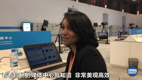 毛里求斯记者眼中的中国是什么样的?