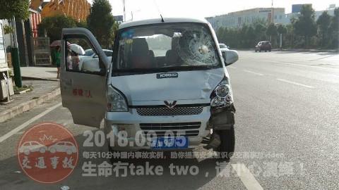 中国交通事故合集20180905:每天10分钟国内车祸实例,助你提高安全意识!
